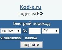 Калькуляторы Kod-x.ru