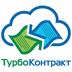 Система автоматизации договорной работы «ТурбоКонтракт»